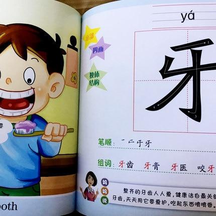 livro de imagens personagens chineses para