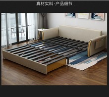 Sofa bed sitting room Nordic folding sofa bed dual-purpose small family sitting down telescopic contracted sofa
