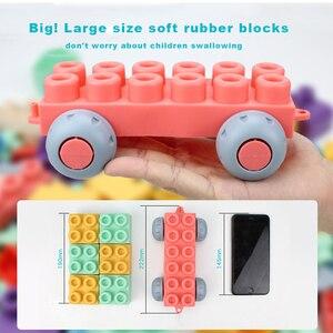 Image 2 - התאגרף תינוק צעצוע 3D רך פלסטיק אבני בניין תואם מגע יד נשכן בלוקים DIY גומי בלוק צעצוע לילדים מתנה