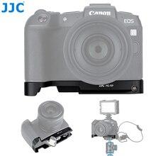 Удлинительная ручка JJC для Canon EOSRP EOS RP, держатель для камеры Arca Swiss, БЫСТРОРАЗЪЕМНАЯ пластина, противоскользящая накладка, заменяющая Canon EG E1