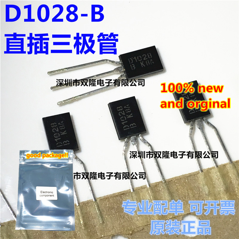 10pcs 100% New And Orginal KTD1028B D1028 TO92L NPN In Stock