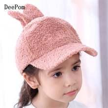 Детская кепка deepom бейсболка зимние шапки для девочек с кроличьими