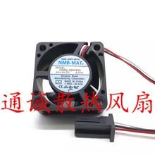 Для НМБ 1608KL-05W-B39 не 4020 24 в 0.08 a водонепроницаемый вентилятор радиатора