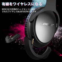 QC25 Bluetooth 5,0 Adapter für Bose QC 25 QuietComfort 25 Kopfhörer (QC25) BOSE QC25 wireless Konverter