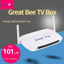 2020 Bestseller Great bee tv box for IPTV,most popular set top boxes and most stable arabic tv