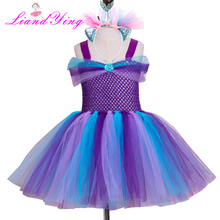 Princes Baby Girl Mermaid Dress Tutu Prom Gown Party Dresses for Girl Costume Kids Cosplay Birthday Party Outfits 2-12T Clothing