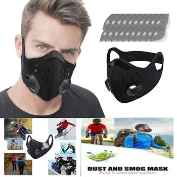 #H30 Washable Sports Training Cycling Mask With 20 PCS Filters Activated Carbon PM2.5 Anti-Pollution Cycling Face Mask 1