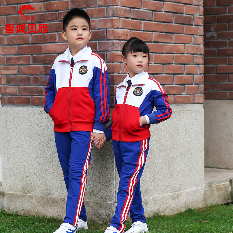 New Style Kindergarten Suit Spring And Autumn Set Young STUDENT'S School Uniform Children Business Attire British Style Baseball