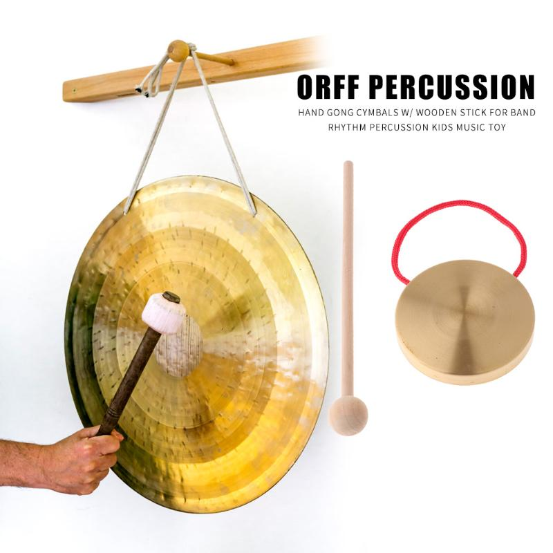 21cm Hand Gong Copper Cymbals With Wooden Stick Percussion Kids Music Toys