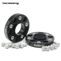 2-piece   10/12/15/20/25/30/35/40/45MM  aluminum forged wheel adapter PCD:5-120    74.1 for BMW X5  X6 front wheels