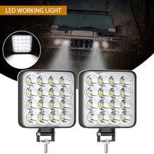 1 шт 12В 24В светодиодный автомобиль Рабочий светильник 16 Светодиодный