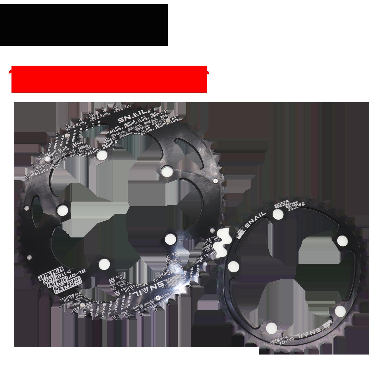 Escargot 110 BCD ovale 50t 35T Double plateau 2 couche vitesse pour Shimano route vélo pliant ultra-léger vélo dent plaque
