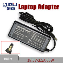 18.5V 3.5A 65W Bala Para HP Entrada 100-240V Substituição Laptop AC Power Adapter Charger