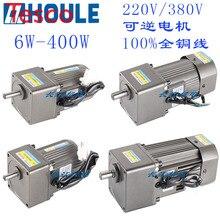 цена на AC 220V / 380V 400W fixed speed / speed / gear motor gear motor