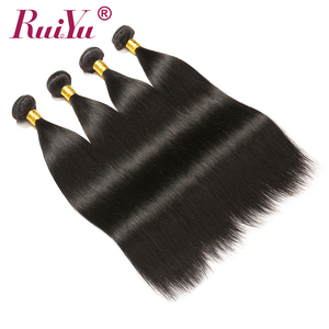 Image 2 - Brazilian Straight Hair Bundles With Frontal Non  Remy Human Hair Bundles With Closure RUIYU Hair Weave Bundles With Closure