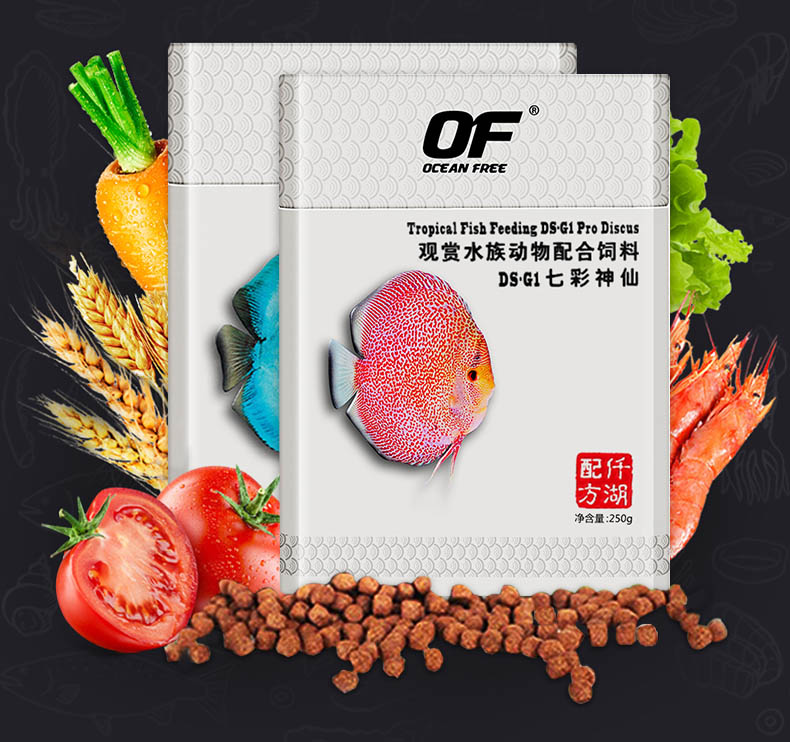 Discus Tropical Fish Food OF Ocean Free Granules Aquarium Fish Food Feeder Complete Bits Energy Color