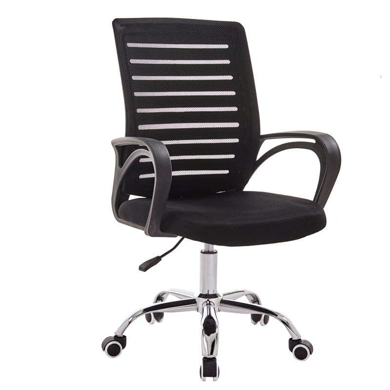 Computer Chair Office Chair Comfortable Student Dormitory Chair Turn Chair Lifting Breathable Mesh Chair Staff Chair