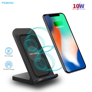 FDGAO Qi Wireless Charger Hold