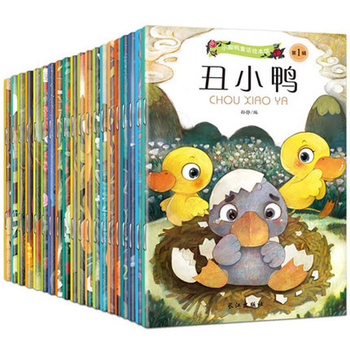 Random 5books 21x14cm kids Picture Books Children Baby famous Story Chinese and English Child Book Story Early education 20 pcs set chinese english children s picture book children kids baby fairy tale books 0 6age parent child education story book