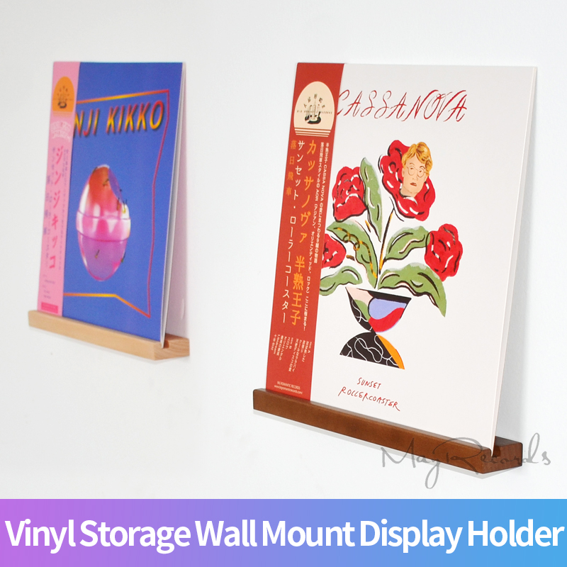 Vinyl Storage Wall Mount Wood Display Holder For LP Record EP