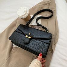 Новинка 2021 модная трендовая женская сумка мессенджер на одно