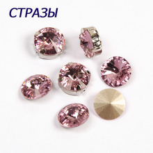 CTPA3bI 1122 Rivoli Shape Light Rose Color Natural Rhinestones Making Jewelry Charm Beads Glass Strass Crystal Stone Garments