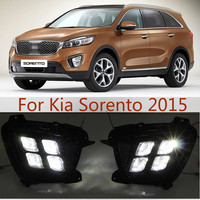 Day Light Daytime Running Lights For Kia Sorento 2015 12V ABS LED DRL Fog Lamps Cover Driving Lights Accessories 2pcs