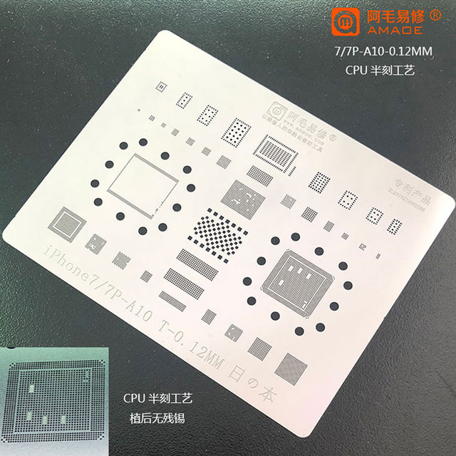 Amaoe BGA Reballing Stencil FOR iPhone 6/6P/6S/6SP/7/7P BGA Stencil Reball A8 A9 A10 CPU RAM Nand Flash IC Chip Tin Plant Net 1