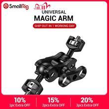 Smallrig デジタル一眼レフカメラでマジックアーム関節運動ダブル ballheads (1/4 & 3/8 ネジ) 調節可能な多関節アーム 2212