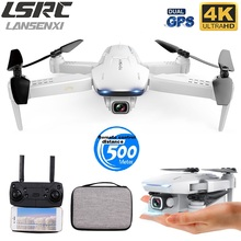 LANSENXI new GPS drone S162 4K high-definition dual camera 5