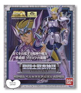 <font><b>Bandai</b></font> Model <font><b>Saint</b></font> <font><b>Seiya</b></font> (Black/Hades/Dark) Perseus Argor Persus Argol <font><b>Cloth</b></font> <font><b>Myth</b></font> Metal Armor Medusa Shield image