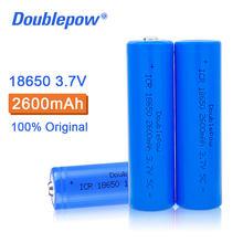 100% Новый оригинальный Doublepow 18650 Аккумулятор 3,7 в 2600 мАч 18650 перезаряжаемый литиевый аккумулятор для фонариков