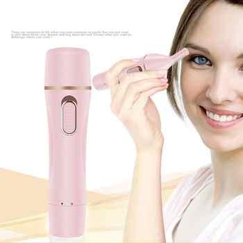 YBLNTEK 4 in 1 Eyebrow Nose Hair Trimmer Electric Facial Hair Removal Mini Lip Hair Epilator Body Bikini Shaver Razors for Women