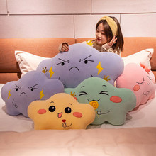 Cartoon Mood Cloud Cushions Pillows Hugs Toys Home Decor On Office Sofa Chairs Seat Dakimakura Friends Tv Show Decorative Sleep