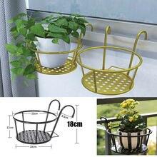 Винтажная плетеная Подвеска для растений крюк цветочный горшок