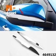 АБС пластик хромированные автомобильные Внешние аксессуары для