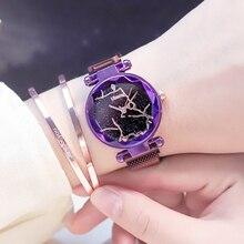 montre femme luxury ladies watch Korean Style Fashion Women Watches Female Wristwatch Magnet Ladies Clock reloj mujer