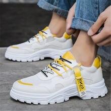 Мужские дышащие кроссовки на шнуровке Белые Повседневные для