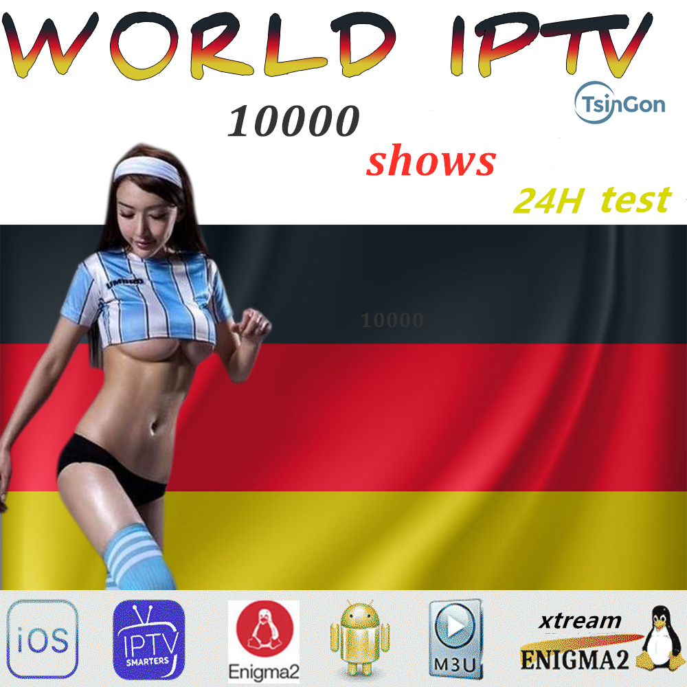 World IPTV 10000 Package 24 Hours Test Germany Xxx Sports Of The TV Box Android Box Smart Tv Pc M3u Adult Program