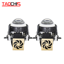 TAOCHIS السيارات سيارة التصميم 2.5 بوصة ثنائية جهاز عرض (بروجكتور) ليد عدسة LED رئيس عدسات إضاءة التحديثية ترقية العالمي سريع مشرق