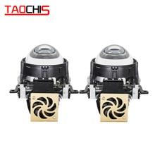 Taochis estilo do carro automático 2.5 polegada bi led lente do projetor led cabeça luz lente retrofit atualização universal rápido brilhante