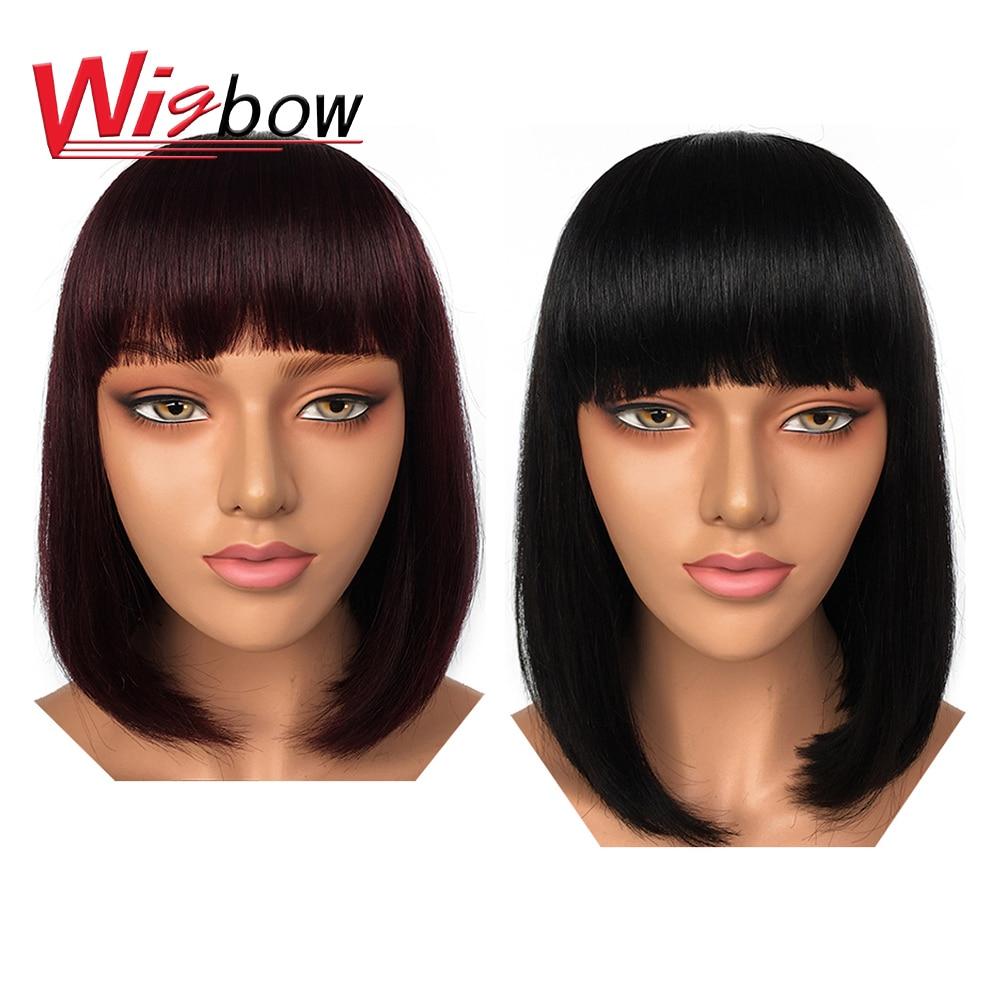 Human Hair Wigs Straight Wave Bob Wig Remy Brazilian Short Human Hair Wigs 99J Color Wigbow