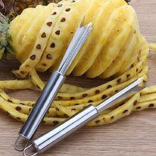 2020 1 шт Новая нержавеющая сталь ананас Овощечистка простой