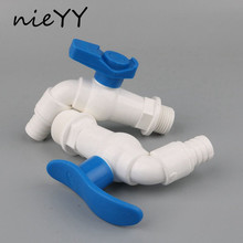 1Pc 1/2 3/4 Inch Male Thread Tap Valve DN15 DN20 to 16mm Soft Hose Faucet For Garden Irrigation Washing Machine