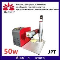 50W JPT fiber laser marking machine metal marking machine laser engraver machine Nameplate laser marking mach stainless steel