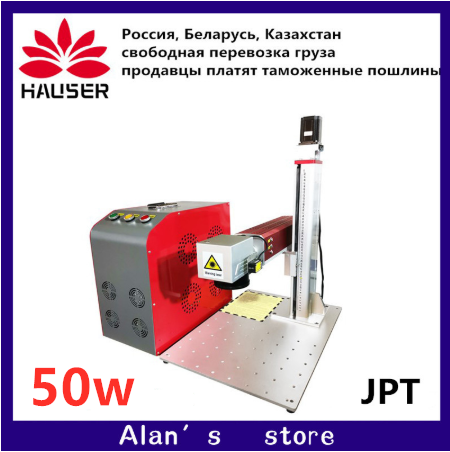 50W JPT Fiber Laser Marking Machine Metal Marking Machine Laser Engraver Machine Nameplate Laser Marking Mach Stainless Steel