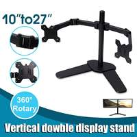 Adjustable Double Screen Laptop Stand Holder Stand 360Rotation Monitor Desk Stand Free Standing Dual Desk LCD TV Mount 27 Inch