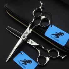 Professional Hairdressing Scissors 440C Steel Hair Barber Set High Quality Salon 6 inch Makas
