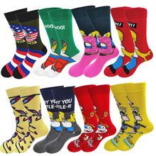 A Pair of Autumn and Winter Men and Women's Socks Fashion Cartoon Happy Novel Quality Stitching Soft and Comfortable Crew Socks