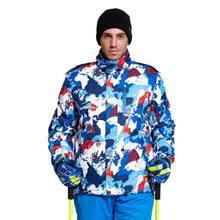 2018 Новая модная Лыжная куртка мужская водонепроницаемая ветрозащитная